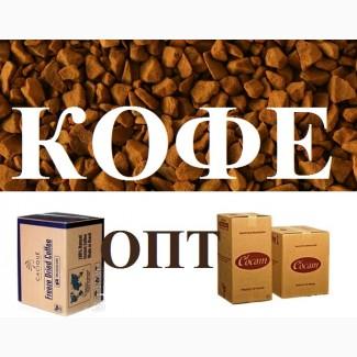 Бразильский кофе растворимый