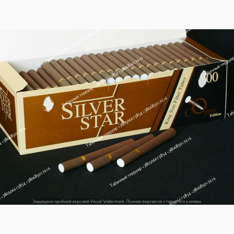 Гильзы для сигарет коричневые купить в кунцево купить электронные сигареты