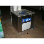 Напольная вакуум-упаковочная машина (вакуумный упаковщик)