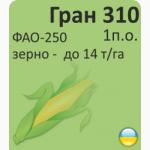 Продам гібрид кукурузи ГРАН 310 (урож.2017 р.)