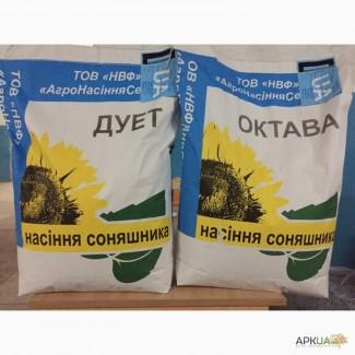 Семена подсолнечника Октава и Дуэт