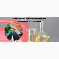 Оксигенат моторного топлива альтернативный (омп-а) изобутиловый спирт(изобутанол)