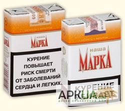 Сигареты купить дешево наша марка электронная сигарета купить в марьино