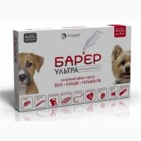 Барьер Ультра от блох, клещей и гельминтов для собак весом от 5 кг, 4 пип.*1 мл