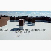 Изоляция крыши ПВХ мембраной