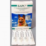 Барс капли от блох/клещей для собак (4пип/в уп)49грн