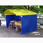 Шатры, палатки, столы торговые