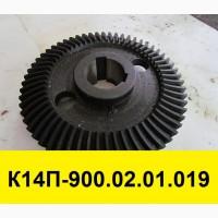 Запчасти редуктора электровоза контактного К14, Шестерня коническая К14П