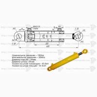 Гидроцилиндр КУН 80-40-320 ПКУ-0, 8 СНУ-550