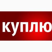 Мед без анализа, купим, по Украине