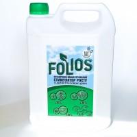 Органічний стимулятор росту рослин FOLIOS універсальний 5л. (концентрат)