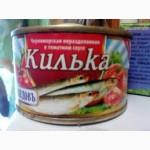 Продам мясные и рыбные консервы Одесса