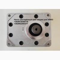 Насос шестерённый UR80/32L для УН053