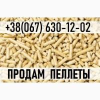 Продам Пеллеты Древесные Харьков || Биг-Бег по 1 т || пакеты по 15 кг