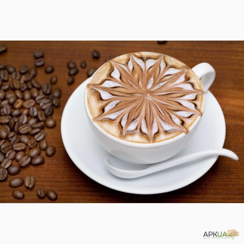 Купить кофе в зернах в интернет магазине олх
