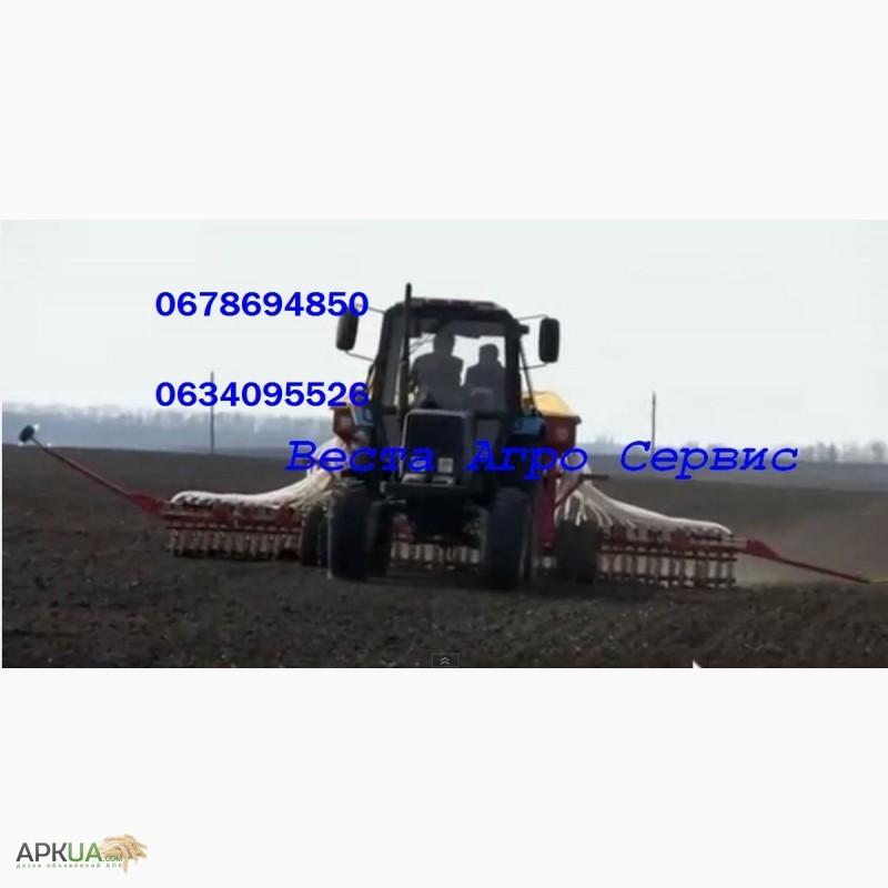 Сельхоз-техника - Симферополь.инфо