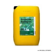 Гербицид Базаран Германия, 5 литров