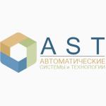 Ремонт домофонов Одесса качественно, быстро, доступные цены