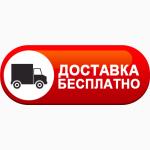 СЕНО 2021 с доставкой по Украине. Звоните, договоримся