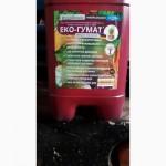 Еко-Гумат універсальний природний стимулятор росту рослин