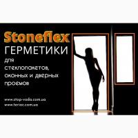 Герметики Stoneflex для окон