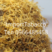 Import Tabacco