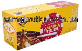 Купить гильзы для забивки сигарет самара купить жидкость для сигарет