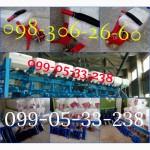 Подкормочное приспособление: КРН 46.380 (для высокостебельных культур) КРНВ-5, 6 (КРНВ-4, 2)
