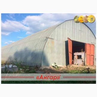 Ангар 15*39 арочного типа