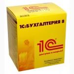 Программа 1С:Предприятие 8.Бухгалтерия элеватора, мельницы и комбикормового завода для Укр