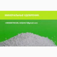 Aммофос, нпк, удобрения по Украине и на экспорт