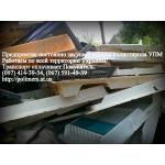 Куплю отходы флакона ПНД, отходы пластмасс-УПМ, ПНД, ПВД, ПП