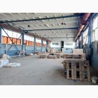 Продам производственную базу, Днепр