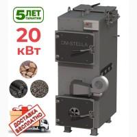 Твердотопливный Пиролизный котел 20 - 500 кВт DM-STELLA