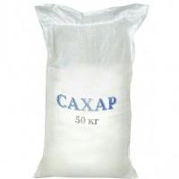 Купим сахар от 68 тонн