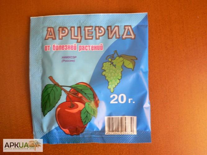препарат арцерид инструкция - фото 7