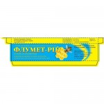 Флумет-рий 10 пол.(аналог байварола)флуметрин-3.85м г