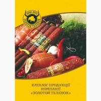 Изготовляем колбасные изделия, Николаев