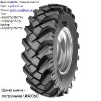 Покрышки (шины) УНЦ060 10.0/75-15.3