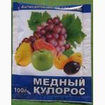 Фунгицид Медный Купорос 100 грамм (Новый)