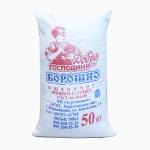 Продам на экспорт муку пшеничную в/с, 1й/с и цельнозерновую