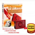 Як захиститися від нападу собак, відлякувач собак Грім-250