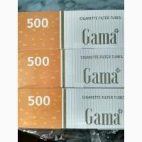 Продам гильзы для набивки сигарет