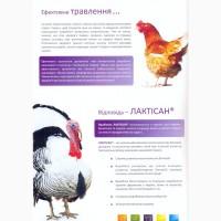 Кормовой пробиотик для животных и птиц