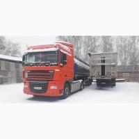 Услуги зерновозов. Грузоперевозки по Украине