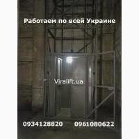 Монтаж грузовых лифтов под ключ Одесса