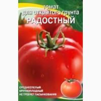 Томат Радостный (семена) за кг