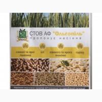 Продам насіння зернових культур. Одеса