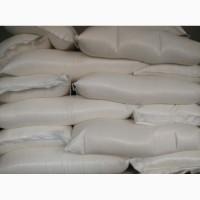 Продам цукор 2, 7т. з доставкою по україні