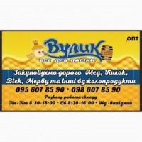 Купимо мед оптом від 300 кг Уманський р-н Черкаська обл